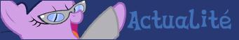 button_actuality